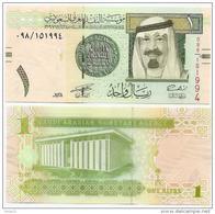 Saudi Arabia 1 Riyal 2007. P-31. UNC - Saudi Arabia