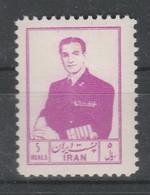 Iran, King Mohammed Reza Shah, As Per Scan. Mint Never Hinged. - Iran