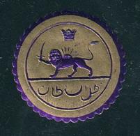 Iran, Zel-ul-Sultan Seal, As Per Scan. Mint Never Hinged. - Iran