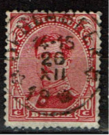 138  Obl  Relais  Opglabeek - 1915-1920 Alberto I