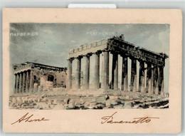 53111343 - Athen  Athenes - Griekenland