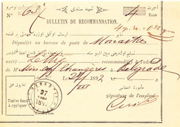 TURKEY,MACEDONIA-BULLETIN DE RECOMMANDATION , MONASTIR 1892 - Covers & Documents