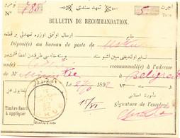 TURKEY,MACEDONIA-BULLETIN DE RECOMMANDATION , USKUB 1892 - Covers & Documents
