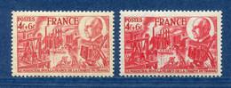 ⭐ France - Variété - YT N° 608 - Couleurs - Pétouille - Neuf Sans Charnière - 1944 ⭐ - Varieties: 1941-44 Mint/hinged