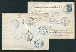 0906 BULGARIA Gabrovo & Plovdiv Cancel 1887 REGISERED Cover From RUSSIA Moscow Via Ungeni Bessarabia - Covers & Documents