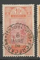 GUINEE N° 67 CACHET FORECARIAH - Oblitérés