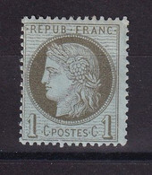 D220 / CERES N° 50 NEUF** COTE 100€ / 2 SCANS - 1871-1875 Ceres