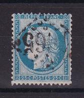 D220 / LOT CERES N° 60B OBL COTE 50€ - 1871-1875 Ceres