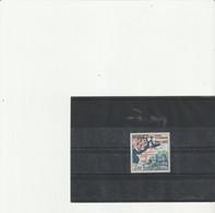 TIMBRES POSTE DE MONACO . 31 IEME RALLYE AUTOMOBILE DE MONTE CARLO . - Unused Stamps