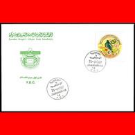 LIBYA 2007 Soccer Football Round Stamp Odd Shape (FDC) - Storia Postale
