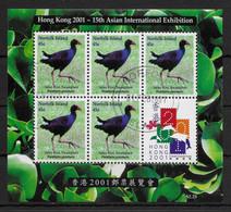 NORFOLK ISLAND * 2001 * M/Sheet (1X5 Stamps) CTO* MNH** Birds - HONG KONG '01, China- Mi.No 742KB - Norfolk Island