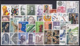 ESPAÑA 1982 Nº 2644/2684 AÑO NUEVO COMPLETO,37 SELLOS,2 HB - Annate Complete