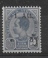Siam / Thaïlande N°49 - Neuf ** Sans Charnière - Infime Rousseur Sinon TB - Siam