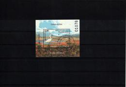 Montenegro 2021 Europa Cept Block Postfrisch / Fine Used - 2021