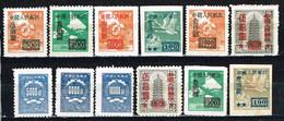 China P.R. 1950 - 1951, Definitives With Overprint, And Porto Stamps,  Ungebraucht / MNH / Neuf - Ongebruikt