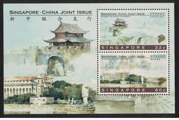Singapore - 1996 - Nuovo/new MNH - China Joint Issue - Mi Block 52 - Singapore (1959-...)