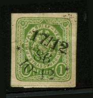 GERMANY STRASSBURG - 1886 1pf Privat-Brief-verkehr. Used. - Ohne Zuordnung
