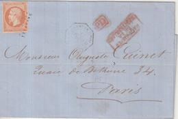 """FRANCE : N° 23 . OBL ANCRE . ET CAD """" CONSTANTINOPLE Paq Fr """" . POUR PARIS . 1867 . LST . - 1849-1876: Klassik"""