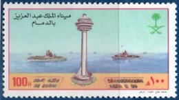 Saudi Arabia 1995 King Abd-el-Aziz Harbor Damman, Lighthouse MNH 2108.2804 Oil & Gas Export - Otros (Mar)