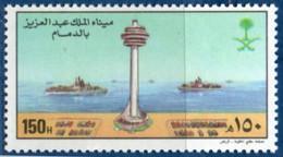 Saudi Arabia 1994 King Abd-el-Aziz Harbor Damman 150H, Lighthouse MNH 2108.2805 Oil & Gas Export - Otros (Mar)