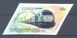 SPANJE     (GES790) - 2011-... Used