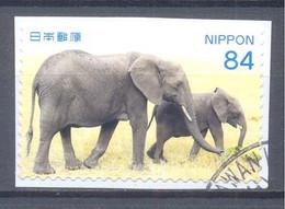 JAPAN    (GES791) - Usados