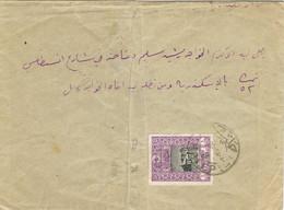 41483. Carta ALEPO, Alep, HALET (Siria) 1920 A Alexandria, Egypt - Siria