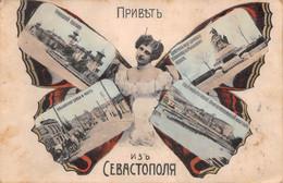 Russie ? Ukraine ? - Cebactomonr - Carte Multi-vues En 4 Beaux Plans - Russie