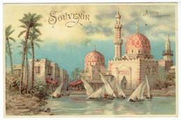 Egypt - Souvenir A L'entree D'un Village Arabe - Alexandria