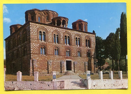 GRECE - ARTA - L'église De La Consolation Church - Publ. Giokas - Greece