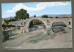 GRECE - ARTA - The Famous Bridge - Publ. Diadakia - Greece