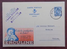 """EP Belgique Publibel 467 """" Aliment Pour Bébé Erculine """" - Nivelles 1943 - Publibels"""