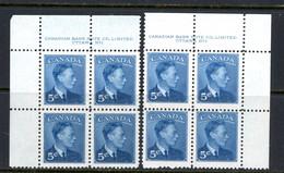 Canada MNH PB's 1950 - Unused Stamps