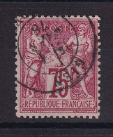 D222 / LOT SAGE N° 71 OBL COTE 10€ - 1876-1878 Sage (Typ I)