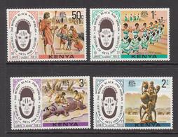1977 Kenya Festival Of Art Culture Hippo Complete Set Of 4 MNH    MNH - Kenya (1963-...)
