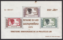 Laos 1971 Block 49 - Laos