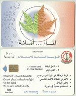 SYF63001 Syria Easycomm Telecard Phonecard (chip) Water / 500 SP / Used - Alimentazioni