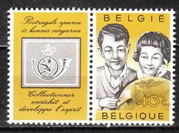 1152**  Philatélie De La Jeunesse - Bonne Valeur - MNH** - LOOK!!!! - Unused Stamps