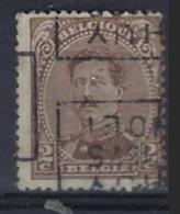 Albert I Nr. 136 Type I Voorafgestempeld Nr. 3430 D  HUY 1925 HOEI , Staat Zie Scan ! - Roller Precancels 1920-29