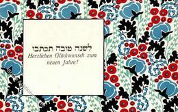 Wiener Werkstätte Fochler, L. Stoffmuster Judaika Neujahr I-II Judaisme Bonne Annee - Wiener Werkstaetten