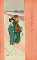 Kirchner, R. Geisha VI 1900 I-II - Kirchner, Raphael