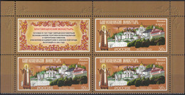 Russia, 2021, Mi. 3026, 800th Anniv Of The Annunciation Monastery, Label, MNH - Unused Stamps
