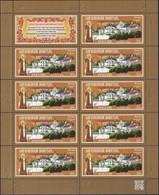 Russia, 2021, Mi. 3026, 800th Anniv Of The Annunciation Monastery, MNH - Blocks & Sheetlets & Panes