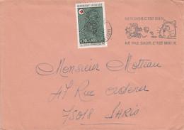 N° 1735 SEUL SUR LETTRE - 1961-....