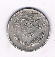 50 FILS 1980  IRAK /6469/ - Iraq