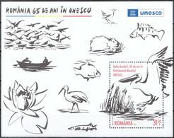 2021, Romania, Danube Delta , Beavers, Birds, Fishes, Pelicans, UNESCO, Souvenir Sheet, MNH(**), LPMP 2332a - Nuevos
