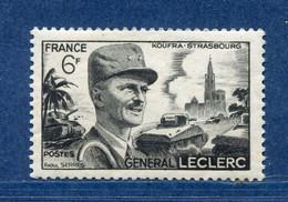 ⭐ France - Variété - YT N° 815 - Couleurs - Pétouille - Cil Dépassant Profil - Neuf Sans Charnière - 1948 ⭐ - Varieties: 1945-49 Mint/hinged
