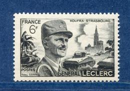 ⭐ France - Variété - YT N° 815 - Couleurs - Pétouille - Balafre Sur Front - Neuf Sans Charnière - 1948 ⭐ - Varieties: 1945-49 Mint/hinged