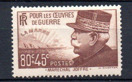 W-19 France N° 454 **  à 10 % De La Côte . A Saisir !!! - Nuevos