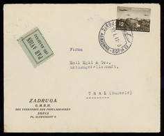 TREASURE HUNT [00125] Bulgaria 1941 Air Mail Cover From Sofia To Switzerland Bearing 12 L Air Mail Stamp Single Franking - Storia Postale